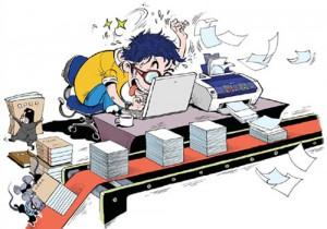 online-china-writing1222
